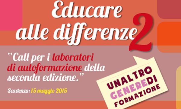 educare differenze